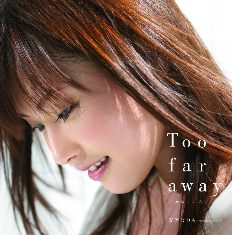 Too far away ~Onna no Kokoro~