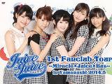 Juice=Juice 1st Fanclub Tour ~Miracle×Juice×Bus~ in Yamanashi