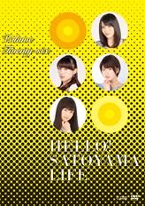 Hello! SATOYAMA Life Vol.26