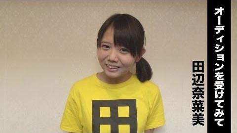 ハロプロ研修生ミュージカル開幕! 2