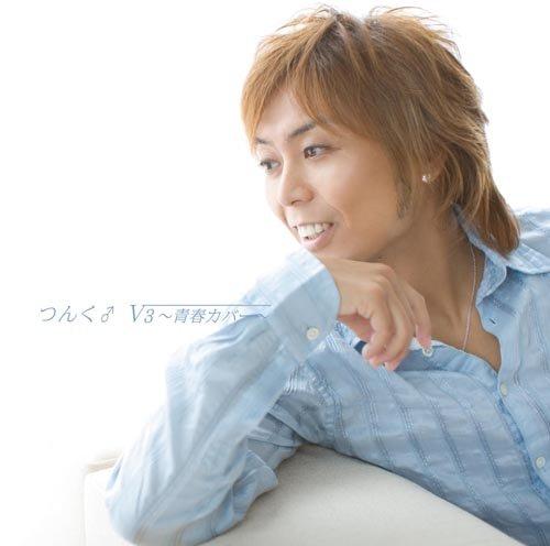 V3 ~Seishun Cover~