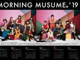Morning Musume '19 Concert Tour Aki ~KOKORO&KARADA~