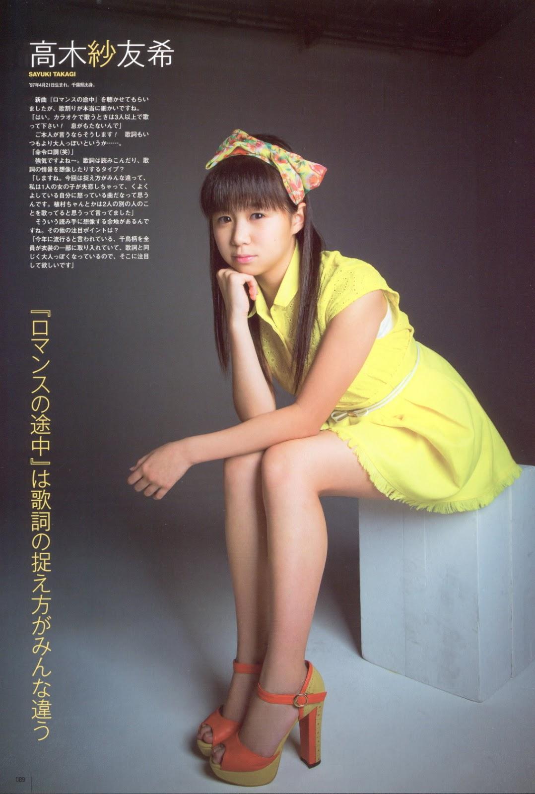 Magazine, Takagi Sayuki-403033.jpg