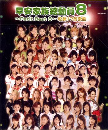 CD-TW