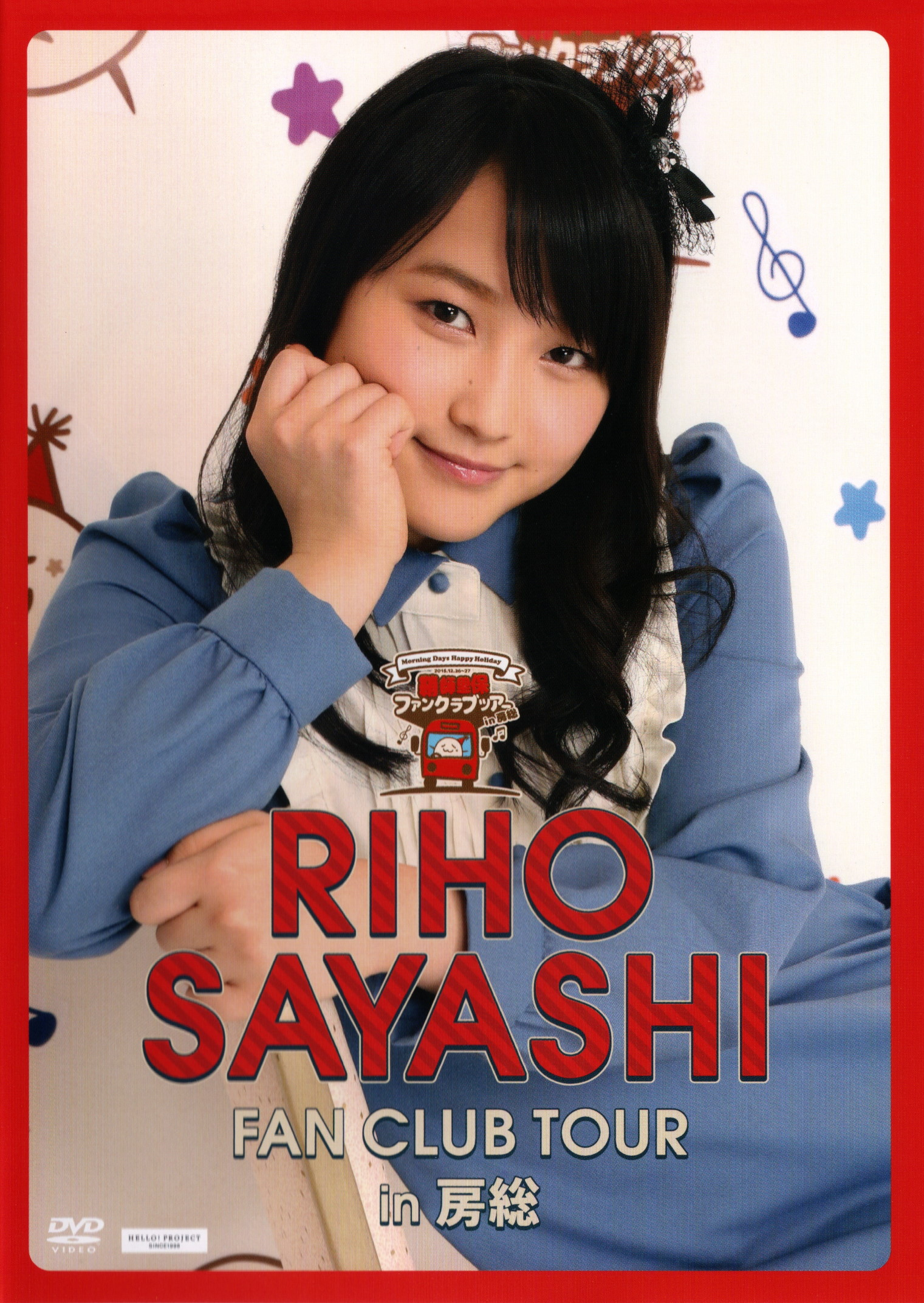 Morning Days Happy Holiday Sayashi Riho Fanclub Tour in Boso