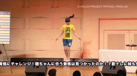 "DVD 「Berryz工房バースデーイベント2014""徳永千奈美&菅谷梨沙子""」"