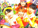 Minimoni Song Daihyakka 1kan