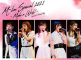 M-line Special 2021 ~Make a Wish!~