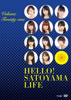 Hello! SATOYAMA Life Vol.21