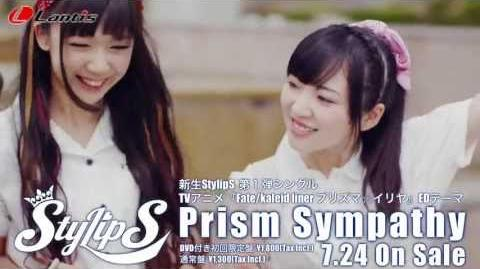 【StylipS】「PrismSympathy」Music_Clip_Short_ver._高画質版