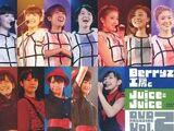 Berryz Koubou & Juice=Juice DVD Magazine Vol.2