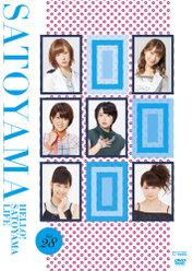 Hello! SATOYAMA Life Vol.28