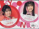 BEYOOOOONDS / Ame no Mori Kawa Umi Yamazaki Yuhane・Okamura Minami Birthday Event 2020
