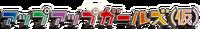 Logoup.png