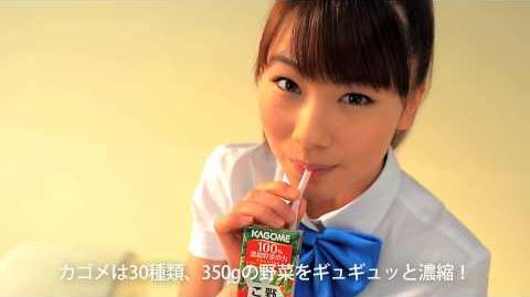 カゴメ 「フチ娘。といっしょにこれイチ!動画」 モーニング娘。'14 石田 亜佑美