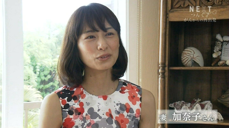 Idemitsu Kanako