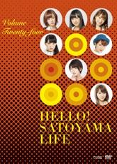 Hello! SATOYAMA Life Vol.24