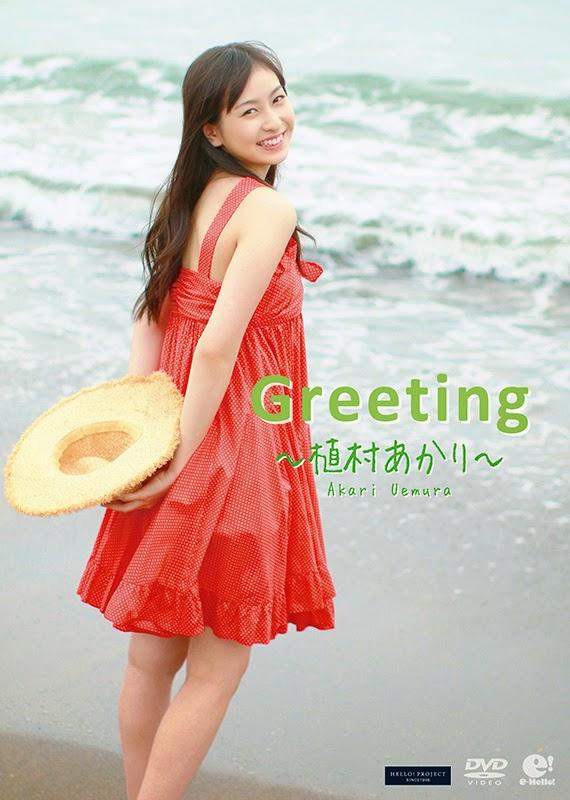 Greeting ~Uemura Akari~