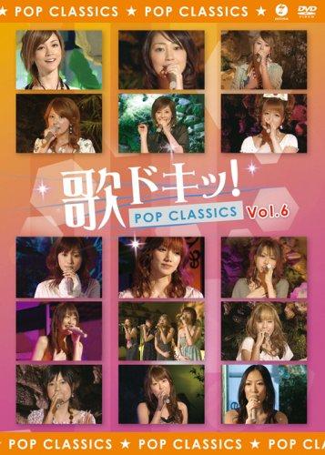 Uta Doki! Pop Classics Vol.6