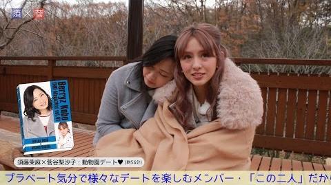Berryz Koubou DVD Magazine Vol.41