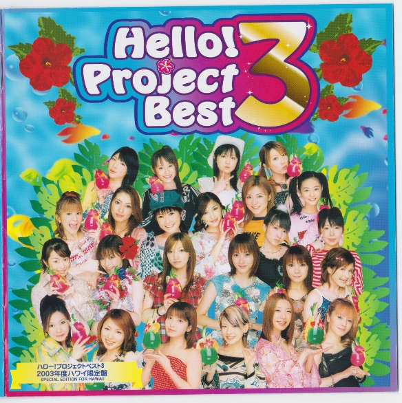 Hello! Project Best 3