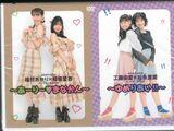 Juice=Juice Uemura Akari × Inaba Manaka FC Event 2021 ~Aarii ♡ Manakan~ / Juice=Juice Kudo Yume × Matsunaga Riai FC Event 2021 ~YumeRiai!!~