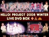 Hello! Project 2008 Winter
