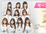 Morning Musume '14 (Golden) Audition!
