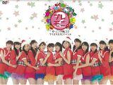 Morning Musume '17 Christmas FC Event ~Premoni 2~