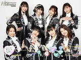 Juice=Juice LIVE TOUR 2020 ~NEW SENSATION~