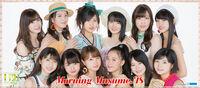 MM18-H!P2018SUMMER-mft.jpg
