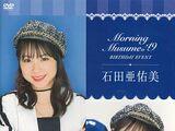 Morning Musume '19 Ishida Ayumi Birthday Event