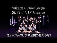 つばきファクトリーからミュージックビデオ公開のお知らせ!
