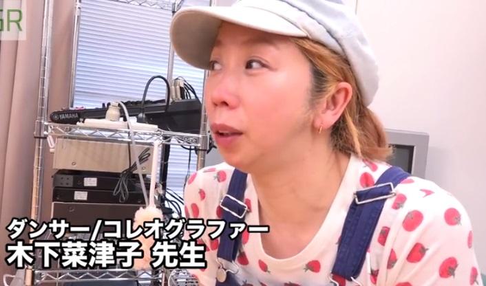 Kinoshita Natsuko