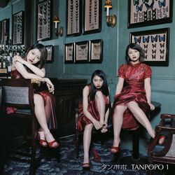 TANPOPO 1