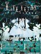 Llmb-1