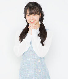 Yonemura Kirara