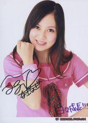 Nagisa003.jpg