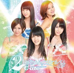2C-uteShinseiNaruBestAlbum-r.jpg