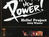Hello! Project Shirogumi