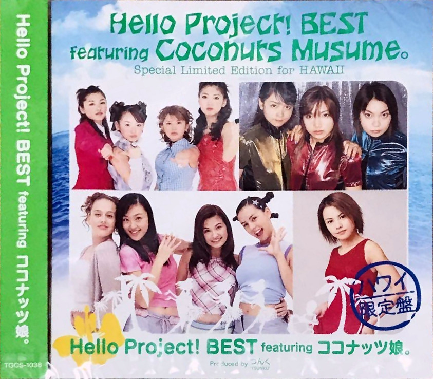 Hello Project! BEST featuring Coconuts Musume