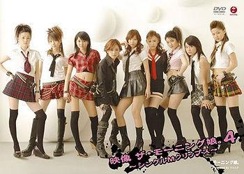 Eizou The Morning Musume 4 ~Single M Clips~