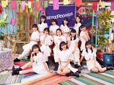 BEYOOOOONDS Members