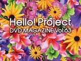 Hello! Project DVD Magazine Vol.63
