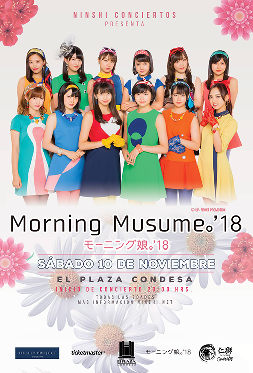 MORNING MUSUME '18 Fall Concert Tour ~GET SET, GO!~ in Mexico City