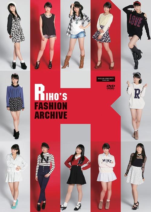 Riho's Fashion Archive