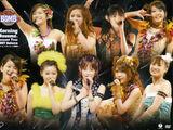 Morning Musume Concert Tour 2007 Aki ~Bon Kyu! Bon Kyu! BOMB~
