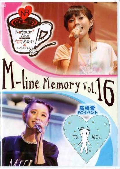 M-line Memory Vol.16