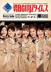 Berryz-koubou-.jpg