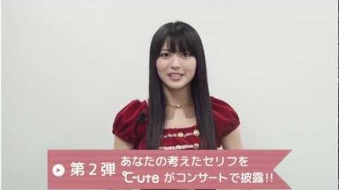 """Minna no """"Kono Machi"""" Campaign no Oshirase"""
